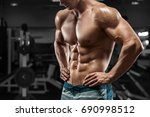 muscular man abs in gym  shaped ... | Shutterstock . vector #690998512