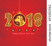 2018 chinese new year   year of ... | Shutterstock .eps vector #691002562