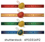 gold and red wax seal  with... | Shutterstock .eps vector #691031692