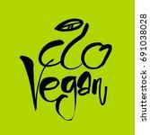 vegan menu. vegan friendly icon ... | Shutterstock .eps vector #691038028