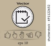flat icon of notes | Shutterstock .eps vector #691122652
