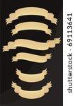 banners vector set | Shutterstock .eps vector #69113641