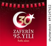 republic of turkey national... | Shutterstock .eps vector #691147612