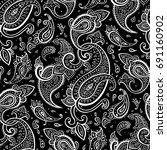Paisley Hand Drawn Pattern....
