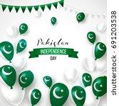 14th August. Pakistan Happy...