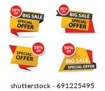 colorful shopping sale banner... | Shutterstock .eps vector #691225495