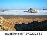 on the ustyurt plateau.... | Shutterstock . vector #691232656