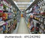 penang  malaysia   july 19 ... | Shutterstock . vector #691242982