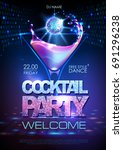 neon disco cocktail party... | Shutterstock .eps vector #691296238