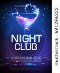 neon disco cocktail party... | Shutterstock .eps vector #691296322