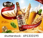 wheat beer ads  bottle and... | Shutterstock .eps vector #691333195