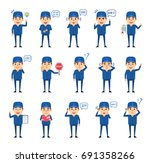 set of workman characters... | Shutterstock .eps vector #691358266