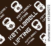 kinesio tape horizontal... | Shutterstock .eps vector #691364272