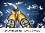 Chilling Light Beer Ads ...
