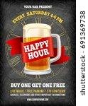 happy hour. free beer. vintage... | Shutterstock .eps vector #691369738