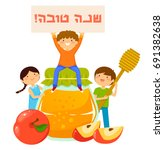 kids with honey  apples and a... | Shutterstock . vector #691382638