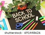 back to school | Shutterstock . vector #691448626