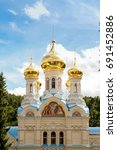 the orthodox church st. peter... | Shutterstock . vector #691452886