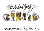 october fest. vector  beer... | Shutterstock .eps vector #691466212