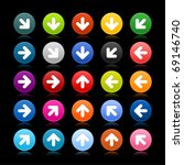 25 satined web 2.0 button with... | Shutterstock .eps vector #69146740