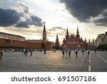 moscow. russia. 14 juiy 2012  ... | Shutterstock . vector #691507186
