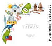 taiwan background with... | Shutterstock .eps vector #691516636