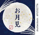 japanese autumn festival to... | Shutterstock .eps vector #691532776