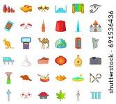 good landmark icons set.... | Shutterstock .eps vector #691536436