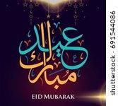 vector of  eid al adha mubarak...   Shutterstock .eps vector #691544086