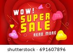sale vector banner. promo offer.... | Shutterstock .eps vector #691607896