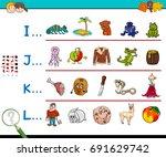 cartoon illustration of finding ... | Shutterstock . vector #691629742