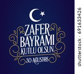 30 august zafer bayrami victory ... | Shutterstock .eps vector #691633426