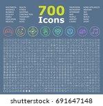set of 700 minimal universal... | Shutterstock .eps vector #691647148