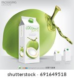 coconut water package design... | Shutterstock .eps vector #691649518