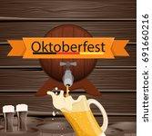 oktoberfest beer festival.... | Shutterstock .eps vector #691660216