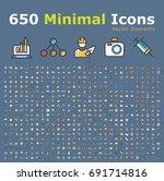 set of 650 minimalistic solid...