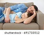 family  childhood  fatherhood ... | Shutterstock . vector #691733512