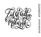 eid al adha mubarak... | Shutterstock .eps vector #691806532
