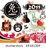 cartoon oriental vector set of... | Shutterstock .eps vector #69181309