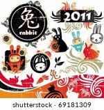 cartoon oriental vector set of... | Shutterstock .eps vector #69181309