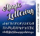 steam alphabet. vector... | Shutterstock .eps vector #691844788