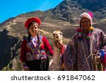 native peruvian group with... | Shutterstock . vector #691847062