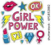 girl power. fashion badges ... | Shutterstock .eps vector #691852882