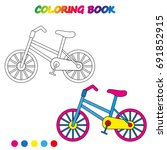 Worksheet.  Bicycle   Coloring...
