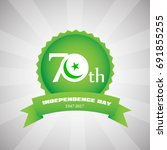 14th of august . pakistan 70th... | Shutterstock .eps vector #691855255
