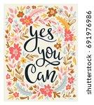 hand drawn vector flowers card. ... | Shutterstock .eps vector #691976986