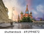 St. Basil's Cathedral In The...
