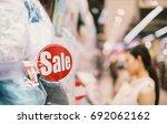 billboard sale over blurred... | Shutterstock . vector #692062162