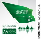 illustration of saudi arabia ... | Shutterstock .eps vector #692064016