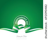 nigeria independence day ribbon ... | Shutterstock .eps vector #692090482